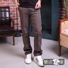【7196】 超輕薄透氣伸縮休閒直筒商務褲(深灰)● 樂活衣庫