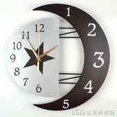 現代裝飾創意掛鐘靜音客廳鐘錶個性簡約掛錶時尚臥室日月石英時鐘 生活樂事館