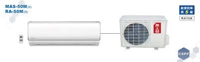 ↙0利率↙ MAXE萬士益 *約8-9坪 M系列 定頻一對一分離式冷專冷氣 MAS-50M/RA-50M【南霸天電器百貨】