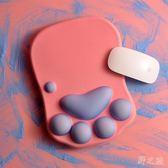 清新創意女生護腕可愛卡通辦公加厚硅膠滑鼠墊xx6018【野之旅】