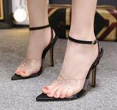 高跟涼鞋 高跟鞋 夏季新款歐美性感百搭細涼鞋透明時尚女鞋韓版女鞋子【多多鞋包店】ds3991