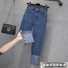 休閒長褲200斤胖妹妹百搭彈力鉛筆褲夏季新款修身顯瘦減齡牛仔褲女潮 風馳