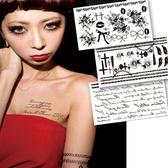 刺青Tattoo防水紋身貼紙【O956】☆雙兒網☆十字架手鍊翅膀星星
