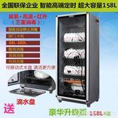 新款家用消毒櫃小型台式不銹鋼單門商用迷你桌面立式餐具消毒碗櫃   (圖拉斯)