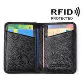 真皮錢包短夾 防磁防掃描卡套銀行信用卡包《印象精品》e210