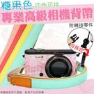 高級皮革 相機背帶 柔軟皮質 舒適內裏 粉紅 薄荷綠 桃紅 黃色 mini90 mini25 mini8 mini70 EX2F EX1