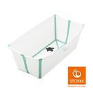 STOKKE Flexi Bath 摺疊式浴盆/折疊浴缸(感溫水塞)-白色(湖水綠包邊)