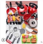 兒童過家家廚房玩具套裝做飯