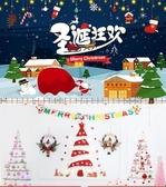 木質圣誕樹創意diy圣誕掛飾圣誕節裝飾品櫥窗墻面圣誕樹裝飾布置 繽紛創意家居