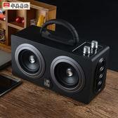 無線便攜台式復古家用藍芽音箱超重低音炮大功率小型戶外手提音響HM 3c優購
