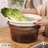 閃閃優品 廚房洗菜盆瀝水籃帶蓋大號 洗水果神器雙層塑料淘菜籃子吾本良品