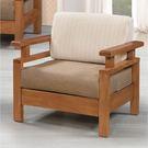 【森可家居】南檜實木板椅單人沙發 8SB134-2 MIT 台灣製造