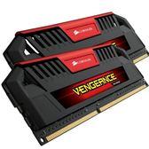 【新風尚潮流】海盜船 Vengeance Pro DDR3-1866 16G CMY16GX3M2A1866C9R