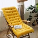躺椅坐墊靠墊一體搖椅棉墊子四季通用加厚秋冬季折疊椅子懶人椅墊