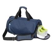 健身包男干濕分離游泳訓練運動包女行李袋大容量單肩手提旅行背包 伊衫風尚