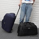 旅行拉桿包女輕便大容量防水行李包可折疊手提登機拉包男【毒家貨源】
