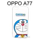 哆啦A夢空壓氣墊軟殼 [大臉] OPPO A77 小叮噹【正版授權】