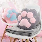 原創可愛貓爪抱枕被子兩用辦公室午睡毯子靠墊腰靠汽車珊瑚絨被  朵拉朵衣櫥