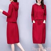 兩件套洋裝 大碼女裝秋季新款韓版時尚套裝氣質減齡御姐休閒衛衣半身裙兩件套 suger 新品