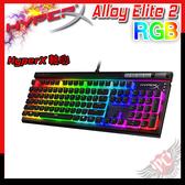 [ PC PARTY ] 金士頓 Kingston HyperX Alloy Elite 2 二代 紅軸 機械式鍵盤