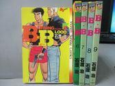 【書寶二手書T7/漫畫書_LPE】B‧B_5~9集間_共5本合售