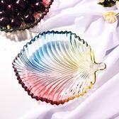 歐式創意樹葉玻璃盤瓜子碟糖果盤小果盤堅果零食彩色盤子 ys560『毛菇小象』