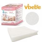 Vibebe 嬰兒乾濕兩用紗布巾 80抽x6盒 359元 (超取限2組)