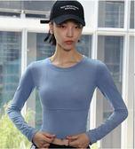 【新年鉅惠】dcw運動緊身上衣女短款露臍速干健身衣跑步長袖彈力透氣瑜伽服T恤