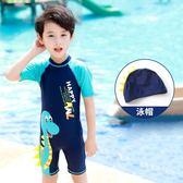兒童泳衣男童連體中大童小童長短袖沙灘防曬男孩寶寶泳衣嬰兒 js1165『科炫3C』