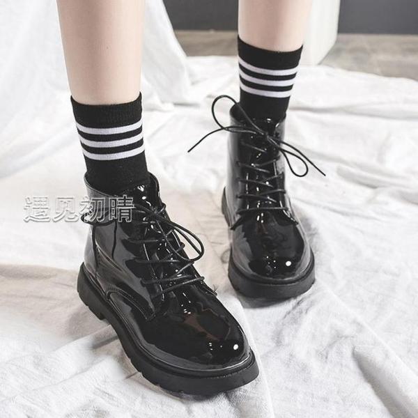 馬丁靴馬丁靴女夏季薄款英倫風透氣21新款靴子百搭高幫小皮鞋平底短靴 快速出貨
