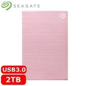 Seagate希捷 One Touch 2TB 2.5吋行動硬碟 玫瑰金 (STKY2000405)