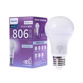 飛利浦LED超極光球型燈泡7瓦晝光色