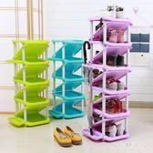 鞋櫃 簡易鞋柜經濟型簡約現代多功能組裝客廳塑料家用 AW7230【棉花糖伊人】