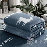 珊瑚絨床單單件雙面加絨法蘭絨毛毯單人宿舍冬季鋪床毯子絨面墊單 小時光生活館