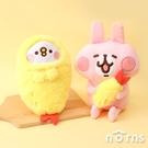 Kanahei炸物系列娃娃 6吋- Norns正版授權 卡娜赫拉小動物 P助兔兔絨毛玩偶 附吊繩