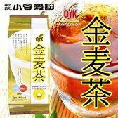 日本 OSK 小谷穀物 金麥茶 (24入) 168g 麥茶 沖泡 沖泡飲品 飲品 茶包