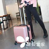 拉桿箱18寸小型迷你行李箱登機箱女16寸旅行箱萬向輪男密碼皮箱子