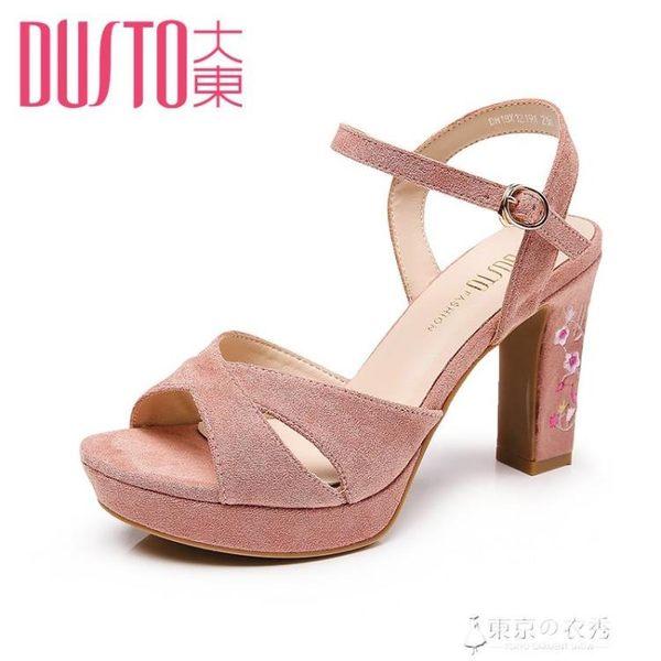 夏季清新高跟粗跟繡花鞋女士甜美涼鞋女鞋 【東京衣秀】