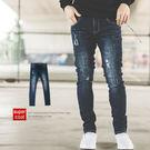 牛仔褲 深藍刷色油漆噴點小抓破牛仔褲【N...