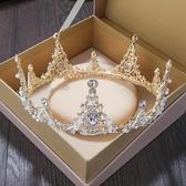新娘頭飾巴洛克新娘皇冠三件套結婚大氣女十八歲生日公主婚紗王冠結婚頭飾 交換禮物