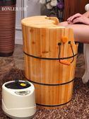 泡腳木桶熏蒸足浴桶按摩洗腳汗蒸盆加熱恒溫蒸汽足療家用60cm高腿CY『新佰數位屋』