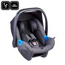 德國 ABC Design Tulip 提籃式汽車安全座椅-尊爵灰