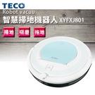 TECO東元 智慧掃地機器人 XYFXJ801