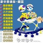 寶寶嬰兒幼兒童學步車6/7-18個月多功能防側翻手推可坐學行帶音樂igo    西城故事