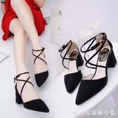 新款春季高跟鞋女單鞋韓版百搭一字扣尖頭鞋粗跟磨砂羅馬涼鞋 糖糖日系森女屋