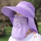 大沿防曬帽子女夏天騎車遮臉面罩大檐遮陽帽太陽帽涼帽【橘社小鎮】