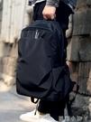 後背包雙肩包男包簡約輕便學生書包韓版時尚潮流休閒電腦包旅行背包 蘿莉小腳丫