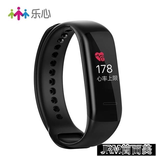 手錶智慧手環5真彩大屏健康心率手環運動手錶男女【支付寶】 快速出貨