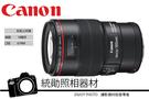 CANON EF 100mm f2.8 L Macro IS USM 微距鏡 公司貨.24期零利率