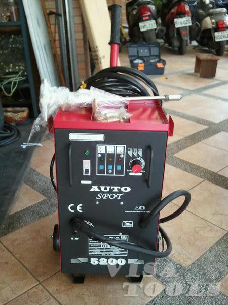 《VISA汽車修護設備》板金用點焊機 SPOT-5200